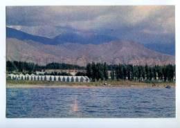 237263 Kazakhstan Issyk-Kul Lake Old Postcard - Kazakhstan