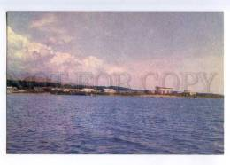 237265 Kazakhstan Issyk-Kul Lake Old Postcard - Kazakhstan