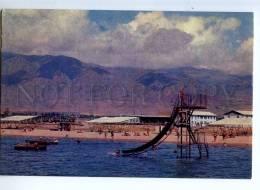 237266 Kazakhstan Issyk-Kul Lake Waterslides Old Postcard - Kazakhstan