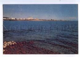 237269 Kazakhstan Issyk-Kul Lake Old Postcard - Kazakhstan