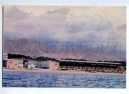 237270 Kazakhstan Issyk-Kul Lake Old Postcard - Kazakhstan