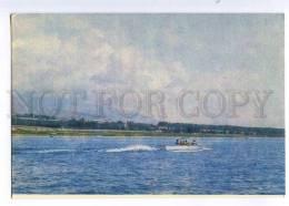 237273 Kazakhstan Issyk-Kul Lake Boat Old Postcard - Kazakhstan