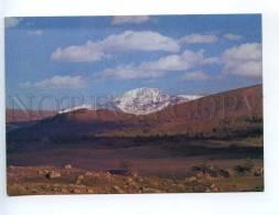 239411 MONGOLIA Zabhan Aimak Snow Capped Otogon Tenghir Mt - Mongolia
