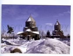239464 ARMENIA Kecharis Monastery Postcard - Armenia