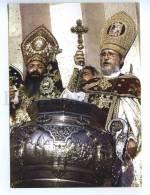 239465 ARMENIA Blessing Of Chrism Meron Postcard - Armenia