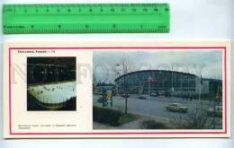 242425 USSR Team Ice Hockey Champion 1974 Year Postcard - Cartes Postales