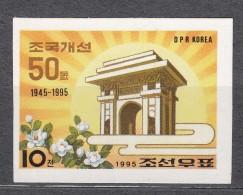 North Korea 1995 Mi#3764 Imperforated, Mint Never Hinged - Korea, North