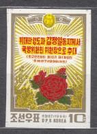 North Korea 1998 Mi#4068 Imperforated, Mint Never Hinged - Korea, North