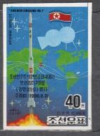 North Korea 1998 Mi#4066 Imperforated, Mint Never Hinged - Korea, North