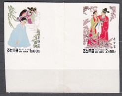 North Korea 1998 Mi#4120 And Mi#4121 Imperforated On One Piece, Mint Never Hinged - Korea, North
