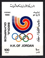 Jordan Olympic Games Seoul 1988 Mi#60 Mint Never Hinged - Jordanie