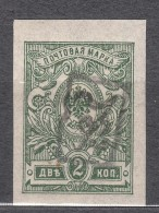 Armenia 1919 Mi#21 Mint Never Hinged - Armenia