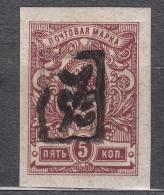 Armenia 1919 Mi#23 Mint Hinged - Armenia