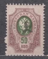 Armenia 1919 Mi#39 Mint Never Hinged - Armenia