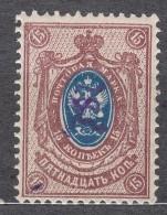 Armenia 1919 Mi#35 Blue Overprint, Mint Never Hinged - Armenia