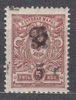 Armenia 1920 Mi#60 Mint Never Hinged - Armenia