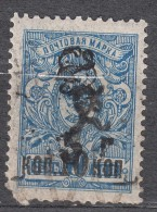 Armenia 1920 Mi#62 Used Error - Double Diff. Overprint Type - Armenia