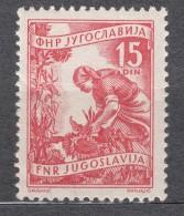 Yugoslavia Republic 1953 Mi#723 II Mint Never Hinged - 1945-1992 Socialistische Federale Republiek Joegoslavië