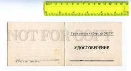241861 Certificate Of Civil Defense Of USSR 1987 Year SNURKOV - Calendars