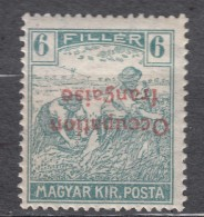 France Occupation Hungary Arad 1919 Yvert#7 Mi#9 Error - Inverted Overprint, Mint Hinged - Ungarn (1919)