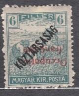France Occupation Hungary Arad 1919 Yvert#30a Mi#34 Error - Inverted Overprint, Mint Hinged - Neufs