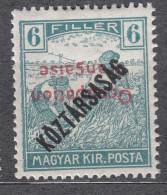 France Occupation Hungary Arad 1919 Yvert#30a Mi#34 Error - Inverted Overprint, Mint Hinged - Ungarn (1919)