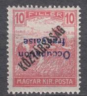France Occupation Hungary Arad 1919 Yvert#31 Mi#35 Error - Inverted Overprint, Mint Hinged - Ungarn (1919)