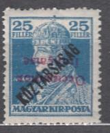 France Occupation Hungary Arad 1919 Yvert#33a Mi#41 Error - Inverted Overprint, Mint Hinged - Hungary (1919)