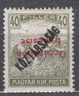 France Occupation Hungary Arad 1919 Yvert#34a Mi#37 Error - Inverted Overprint, Mint Hinged - Ungarn (1919)