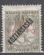 France Occupation Hungary Arad 1919 Yvert#35a Mi#42 Error - Inverted Overprint, Mint Hinged - Neufs