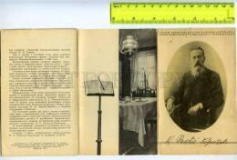 241888 USSR GRANOV Composer Rimsky-Korsakov Old Booklet - Books, Magazines, Comics