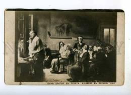 246721 SHAVING Day In Hospice In PARIS Vintage Russia Postcard - Illustrators & Photographers