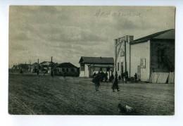 249747 Kazakhstan Aktyubinsk Lenin Street Vintage Glavlit PC - Kazakhstan