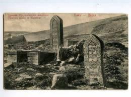 248432 Azerbaijan Baku Ancient Muslim Cemetery Vintage PC - Azerbaïjan