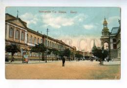 248485 Azerbaijan BAKU Institution Saint Nino Vintage GShS PC - Azerbaïjan