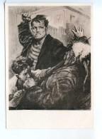 251746 USSR Reznichenko How Steel Was Tempered Ostrovsky - Other Illustrators