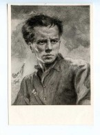 251747 USSR Reznichenko How Steel Was Tempered Ostrovsky - Other Illustrators