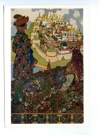 251768 Bilibin Illustration Tale Pushkin Tale Tsar Saltan - Bilibine