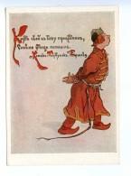 251769 Afanasiev Fairy Tale Yershov Humpbacked Horse - Other Illustrators