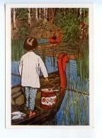 251776 Polenova Illustration To A Fairy Tale Son Filipko - Other Illustrators
