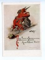 251777 Afanasiev Fairy Tale Yershov Humpbacked Horse - Other Illustrators