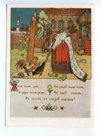 251778 Bilibin Illustration For Fairy Tale Princess Frog - Bilibine