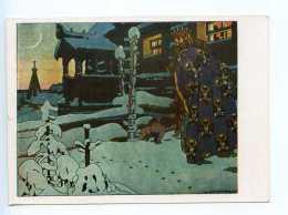 251779 Bilibin Illustration Tale Pushkin Tale Tsar Saltan - Bilibine
