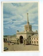 251780 RUSSIA Ulyanovsk City Railway Station Old Postcard - Russia