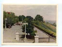 251782 RUSSIA Ulyanovsk City New Crown Old Postcard - Russia