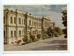 251783 RUSSIA Ulyanovsk City Teaching Institute Postcard - Russia