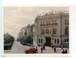 251784 Ulyanovsk Goncharov Str Lenin Slogan Post Office - Russia