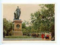 251785 RUSSIA Ulyanovsk City Karamzin Monument Postcard - Russia