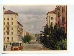 251786 RUSSIA Ulyanovsk City Karl Marx Street Bus - Russia