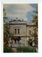 251787 RUSSIA Ulyanovsk City Lenin Museum Old Postcard - Russia